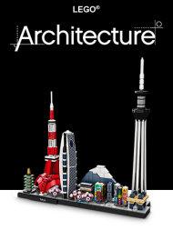 乐高建筑系列